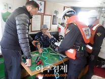 군산해경, 3만톤급 화물선 선장 응급환자 후송