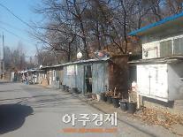(아주동영상) [르포] 이주 돌입하는 강남 '판자촌' 구룡마을