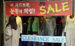 """.都是""""萨德""""惹得祸!首尔延南洞中国城遭重创."""
