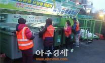 제주시 '불통' 쓰레기정책…시민만 피곤