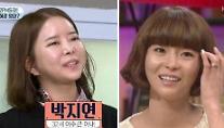 이수근 아내 박지연, 임신중독으로 신장이식까지 받게 된 이유는?