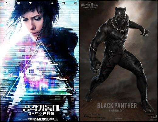 斯嘉丽·约翰逊来韩宣传新片 漫威系列电影《黑豹》在釜山取景