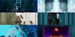 [아주스타 영상] 그룹 몬스타엑스, 타이틀곡 아름다워