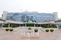 하남시 2017년 1기분 환경개선부담금 부과
