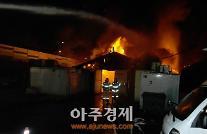 의왕소방서 주택용 소방시설 보급 '화재피해 최소화'