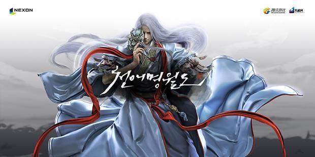 """文体部紧急拨款200亿韩元扶植游戏产业 力争使受""""禁韩令""""损失降至最低"""
