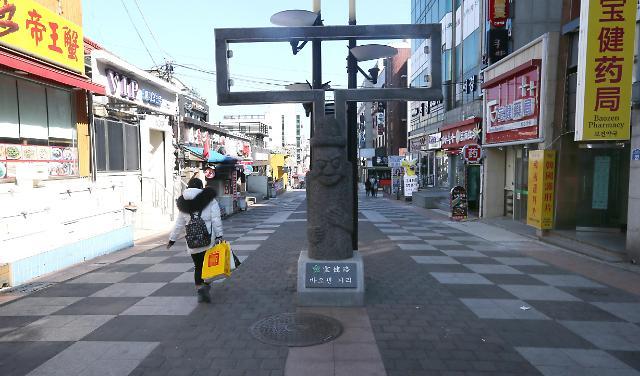 济州岛重新成本国游客热门旅游地