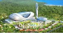 동복리 제주환경자원순환센터 착공…'가구당 1500만원 지원'
