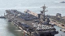 .韩美在半岛海域启动大规模联合演习.