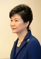 검찰, 내일 박근혜 전 대통령 소환… SK, 롯데 등 대기업 '뇌물죄' 수사 본격화