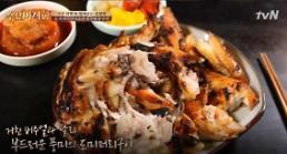 수요미식회 생선구이 3대 맛집 어디?
