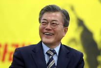 '장미 대선', 최대의 관전포인트…'文 대세론 유지 여부'