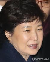 박근혜 전 대통령 내일 검찰 소환 조사…국정농단수사 최대 분수령