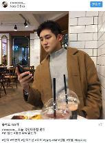 """배우 온시우, 박근혜 탄핵 기념 """"#닭잡는 #불금 파티날인가"""" 발언"""