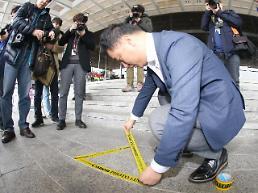 .朴槿惠明日到案接受检方调查 是否遭拘捕成各方关注焦点.