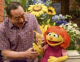 [Global Pix] New autistic character to be added to Sesame Street next month