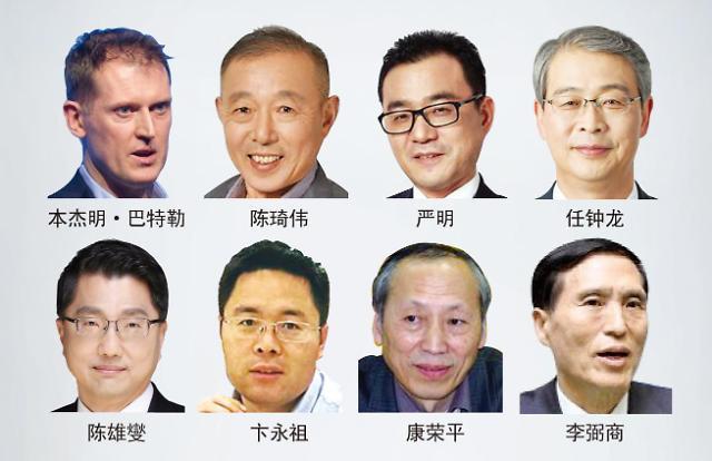 """""""寻求韩中对立下的解决方法""""——第10届亚太金融论坛在首尔举行"""