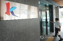 문체부, 재단법인 미르․케이스포츠 설립허가 취소