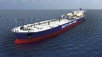 現代重工業、ロシアで「LNG燃料使用タンカー」4隻の受注…契約規模2億4000万ドル