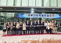 안산시 선부동 주민 숙원 '선부체육관' 준공식 개최