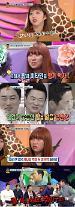 '안녕하세요' 시청률 소폭 하락에도 동시간대 1위…'초인가족' 맹추격