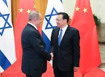 리커창 중국 총리, 네타냐후 이스라엘 총리와 베이징서 회동