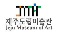'사드 제동' 제주도립미술관 한중수교기념전 무산
