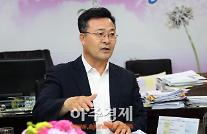 의왕시 '시민 삶의 질 향상에 전 행정력 집중'
