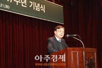 울산대 개교 47주년 기념식···'올해의 교수상' 시상