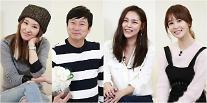 """KBS 측 """"'하숙집 딸들', 리뉴얼 후 3월 28일 첫 방송 확정"""" [공식]"""