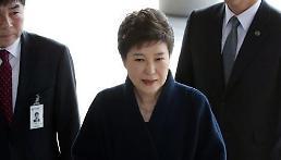 .被检方传唤调查的韩国前总统朴槿惠 中午都吃了些啥?.