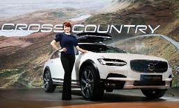 [AJU포토] 김혜수 볼보 크로스컨트리, SUV와 세단 매력 겸비