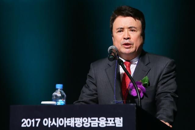 """G2汇率战争下 全球金融市场将迎新挑战""——第10届亚太金融论坛开幕式21日在首尔举行"