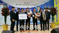 울진군, 경북도 주관 2017 물관리 '최우수 기관' 선정