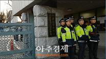 [아주동영상]검찰 박근혜 전 대통령 조사재개에 긴장 가득 서울중앙지검