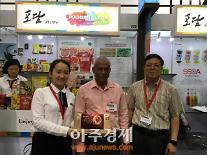 포천시, 제3회 대한민국 대표특산물 직거래 박람회 참가