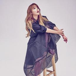 홍진영, 연예인 섭외 어플 '행사의 신' 모델 발탁