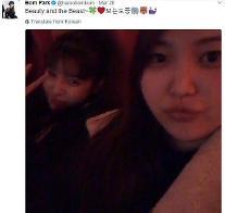 박봄, 지인과 함께 미녀와야수 관람…환한 미소 [★SNS#]
