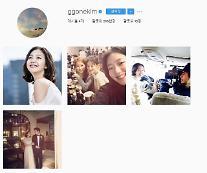김고은, 신하균과의 결별 2달 전부터 티났다? 새 SNS에 '도깨비' 사진만…