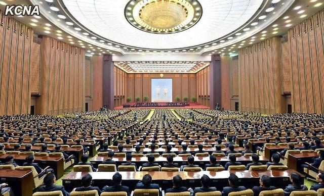 朝鲜4月11日举行第13届最高人民会议第五次会议