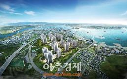[기획] 평택항 '오선파크 서희스타힐스' 소형 아파트 공급...1억2천만 원이면 내 집 마련