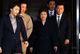 .朴槿惠结束21小时高强度讯问 检方有望下月中旬向法院起诉.