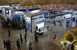부산시, 국내 최대 규모 해양안전 엑스포 6월 개최