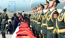 Remains of Chinese war dead repatriated amid row over US missile shield