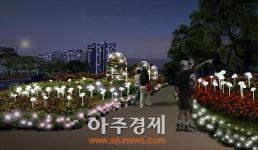 광양, 동․서천 밤에도 즐기는 휴식공간 조성