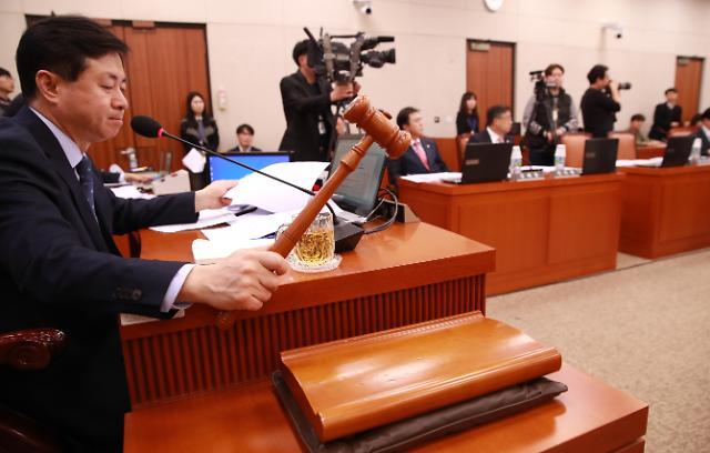 韩国会通过《岁月号特别法》修订案