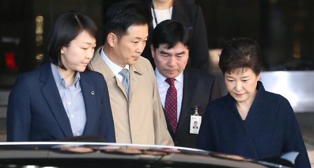 朴 전 대통령 구속 전망...검찰 23일 영장 청구할 듯