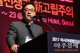 [2017 아태금융포럼] 옌밍 ABC캐피털 대표 소비채널 변화에 따라 투자도 달라져야