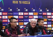 [영상중국] 한중전 앞두고… 기자회견 하는 중국축구대표팀