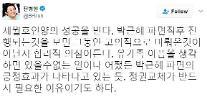 """전병헌 """"세월호 인양, 박근혜 파면의 긍정효과…정권교체 반드시 필요"""""""